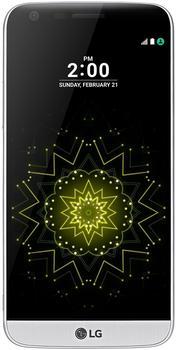 LG G5 silber